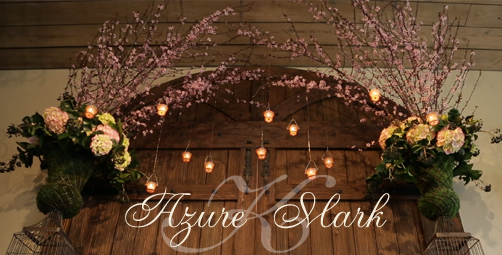 Cherry-Blossom-Wedding-Arch
